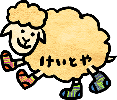 Keitoya Sheep